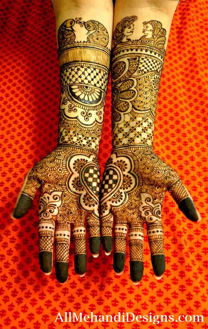 Mehndi Ideas Lahore : Pakistani mehndi designs henna patterns pictures